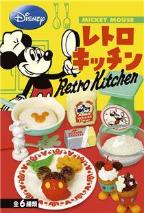 Re Ment Disney Mickey Mouse Retro Kitchen Miniature Box