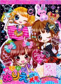 Cute Kawaii Anime Girls Memo Pad Drawing Book Q Lia Japan