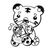 Cute tiger baby stamp with bottle kawaii timbri - Porta pranzo tiger ...