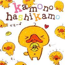 gelbe glitzer sticker mit kamonohashikamo schnabeltier