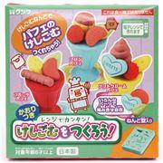 Diy sets eraser making kits popin cookin candy clay sets etc diy scented eraser making kit to make dessert parfait eraser solutioingenieria Choice Image