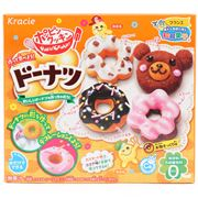 Diy sets eraser making kits popin cookin candy clay sets etc kracie popin cookin kit soft donuts diy candy solutioingenieria Choice Image
